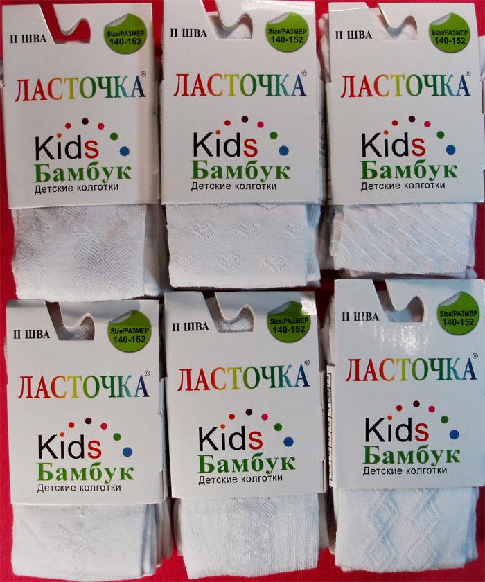 5ed1920ba70c Детские ажурные белые колготки без рисунка Ласточка оптом от Кул ...
